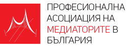 Professional Association of Mediators in Bulgaria